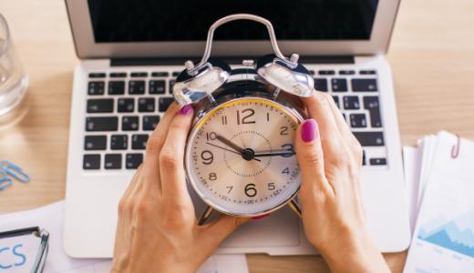時間外利用時間の表示を追加